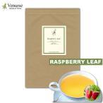 ショッピングハーブ ラズベリーリーフティー 1.5g×60ティーバッグ 安産のお茶・妊婦さんのお茶・ラズベリーティー・ハーブティー 送料無料