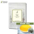 セージティー 1.5g×15ティーバッグ|薬用サルビア・ハーブティー|送料無料
