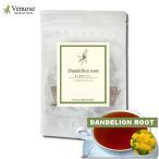 タンポポコーヒー3g×15ティーバッグ|たんぽぽ茶・ダ