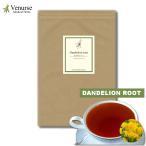 タンポポコーヒー3g×60ティーバッグ|たんぽぽ茶・ダ