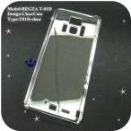 REGZA Phone T-01D/Disney F-08Dケースカバー ハード透明クリアケース CLEAR CASE-T01D