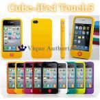 iPodtouch5/6ケースカバー シリコンラバータイプCUBE-T5【iPodtouchアイポッドタッチ第5/第6世代】