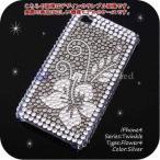 iPhone5/5S/5C手帳型ケースカバーFLOWERSNOW-IP5