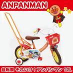 子供用自転車 ノーパンク・カラー�