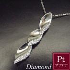 ショッピングプラチナ プラチナ ダイヤモンド リーフ ネックレス ダイヤモンドネックレス