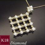 18金 天然 ダイヤモンド ネックレス 計0.5カラット 妻 彼女 アクセサリー 3営業日前後の発送予定