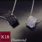 男女ペア2本セット 大人のダイヤモンドペアネックレスMens計1.00ct、Ladies計0.50ct プレゼント あすつく