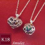K18PG アミュレット ダイヤモンドネックレス プレゼント ジュエリー 3営業日前後の発送予定