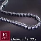 1カラット 天然 ダイヤモンド ブレスレット プラチナ テニスブレスレット 2営業日前後の発送予定