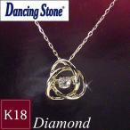 18金 ダンシングストーン 天然 ダイヤモンド ネックレス 正規品 クロスフォー 薔薇 アクセサリー 3営業日前後の発送予定