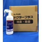 ドクタープラス ペット用 1ケース(12本入り) 次亜塩素酸