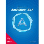 医療用音声認識ソフト         AmiVoice Ex7 MedMail       医療論文向け  SpeechMike Pro LFH3200 ハンドマイクセット