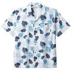 ボンマックス BONMAX アロハシャツ ウミガメ柄 FB4545U-7 ブルー おしゃれ 夏 オープンカラー