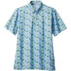 ボンマックス BONMAX アロハプリント ポロシャツ フラミンゴ柄 FB4549U-7 ブルー おしゃれ 夏 ボタンダウン