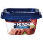 明治屋 缶詰 コンビーフ スマートカップ 24缶入 非常食 保存食 防災用品 備蓄