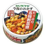 缶詰 たっぷり五目野菜煮 48缶入 防災用品 非常食 保存食 備蓄