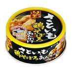 ホテイフーズ 缶詰 ふる里 さといも鶏そぼろあんかけ 48缶入 防災用品 非常食 備蓄 おかず