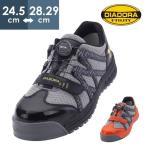 DIADORA ディアドラ 安全作業靴 ピピット PP-228 PP-728 全2色 ブラック/グレー/オレンジ 24.5〜28・29cm かっこいい