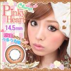 ピンキーハートちゅるんシリーズ カラコン 1ヶ月 度あり カラーコンタクトレンズ マンスリー Pinky Heart 1箱1枚 度なし Monthly