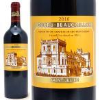 (送料無料)2010 シャトー デュクリュ ボーカイユ 750ml (サンジュリアン第2級)赤ワイン(コク辛口)(GVA)^ACRU0110^