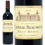2014 シャトー ボーモン 750ml (オー メドック)赤ワイン(コク辛口)^AGBE0114^