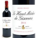 2013 ル オーメドック ド ジスクール 750ml(オー メドック)赤ワイン(コク辛口)[MWセレクション]^AGGI2113^