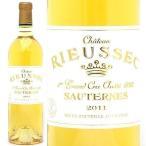 2011 シャトー リューセック 750ml (ソ-テルヌ第1級) 貴腐 白ワイン(コク極甘口)^AJRI0111^