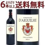 2014 シャトー デギュイユ 750ml (カスティヨン/コート ド ボルドー)赤ワイン(コク辛口)(GVA)^ANDL0114^