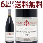 2013 ニュイ サン ジョルジュ 1級畑 クロ デ フォレ サン ジョルジュ 750ml (ドメーヌ ド ラルロ)赤ワイン(コク辛口)(GVB)^B0ALCF13^