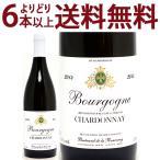 (よりどり)(8本購入で送料無料)2013 ブルゴーニュ シャルドネ (ベルトラン ド ラ ロンスレイ)白ワイン(コク辛口)(GVB)^B0CYBB13^