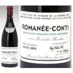 【送料無料】2004 ロマネ・コンティ 特級畑 750ml (ドメーヌ・ド・ラ・ロマネ・コンティ) 赤ワイン【コク辛口】^B0DRRCA4^