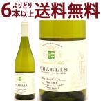 (よりどり)(8本ご購入で送料無料)2014 シャブリ 750ml (ドメーヌ フェリックス エ フィス)白ワイン(コク辛口)^B0FXCB14^