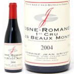(637) (アウトレット) 2004 ヴォーヌ ロマネ 1級畑 レ ボーモン ハーフ ラベルしわ、浮き 375ml (ジャン グリヴォ)赤ワイン(コク辛口)(GVB)^B0GVLBAA^