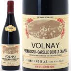 2004 ヴォルネー 1級畑 カレル スー ラ シャペル 750ml (シャルル ノエラ) 赤ワイン(コク辛口)^B0HRVCA4^