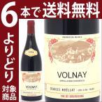 1994 ヴォルネイ  (ヴォルネー) 750ml (シャルル ノエラ) 赤ワイン(コク辛口)^B0HRVN94^