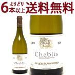 よりどり6本で送料無料 2014 シャブリ 750ml ジャック ブルギニョン ブルゴーニュ フランス 白ワイン コク辛口 ワイン ^B0JQCH14^
