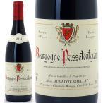 2014 ブルゴーニュ パストゥグラン 750ml (アラン ユドロ ノエラ)赤ワイン(コク辛口)^B0NHPG14^