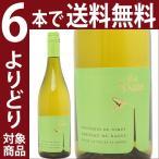 (よりどり)(8本で送料無料)2014 コスティエール ド ニーム ブティナージュ ブラン 750ml (ナージュ) 白ワイン(コク辛口)^C0NGBB14^