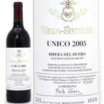 (送料無料)2005 ウニコ 750ml (ベガ シシリア) リベラ デル デゥエロ 赤ワイン(コク辛口)^HDVSUCA5^