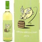 2013 グリューナー ヴェルトリーナー ヒルシュフェアグニューゲン 750ml (フェルトリーナー)(ヒルシュ) 白ワイン(コク辛口)^KBHL0113^
