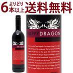 (よりどり)(8本ご購入で送料無料)2013 ハッピー ドラゴン ピノ タージュ/シラーズ 750ml (クルーフ) 赤ワイン(コク辛口)^NBCWHD13^