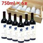 (6本木箱入りセット 送料無料)オーパスワン 2012 750ml×6本 赤ワイン(コク辛口)^QARM01KC^