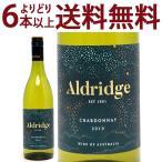 (よりどり)(8本ご購入で送料無料)2016 トウィンハム シャルドネ 750ml (アルドリッジ エステート/クランズウィック)白ワイン(コク辛口)^RAAGCD16^