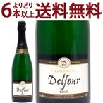 よりどり6本で送料無料 シャンパン