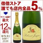 よりどり6本で送料無料 シャンパン ブリュット 750ml ポワルヴェール ジャック ポルヴェール ジャック シャンパン フランス 白泡 コク辛口 ^VAPQBRZ0^