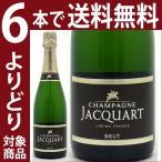 (よりどり)(8本ご購入で送料無料)シャンパン ブリュット 750ml (ジャカール) 白泡(シャンパン コク辛口)^VAQM06Z0^