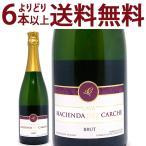 (金賞)(よりどり)(8本ご購入で送料無料)カヴァ ブリュット 750ml (アシエンダ デル カルチェ)白泡(スパークリングワイン コク辛口)^VEAC02Z0^