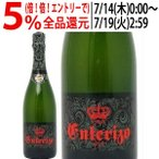 よりどり6本で送料無料 エンテリソ カヴァ ブリュット 750ml 白泡 コク辛口 カバ スパークリング ワイン ^VECIBRZ0^