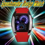 スピードメーターデザインの腕時計