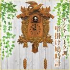 鳩時計 おしゃれ 壁掛け時計 振り子 ウォールクロック ナチュラル からくり 木製風 アンティーク調 掛時計 カッコー 時計 リズム時計 鳩の時計 消音モード